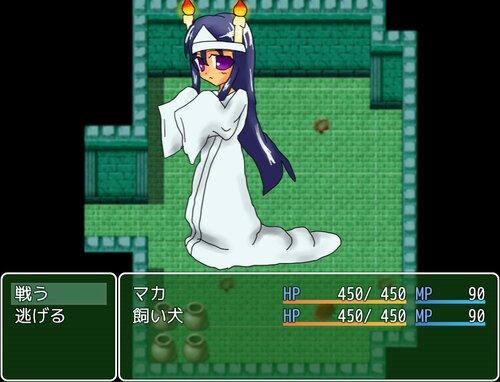 マカちゃんの脱出 Game Screen Shot3