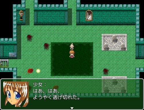 マカちゃんの脱出 Game Screen Shots