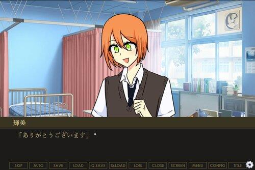 病愛恋愛病 Game Screen Shot3