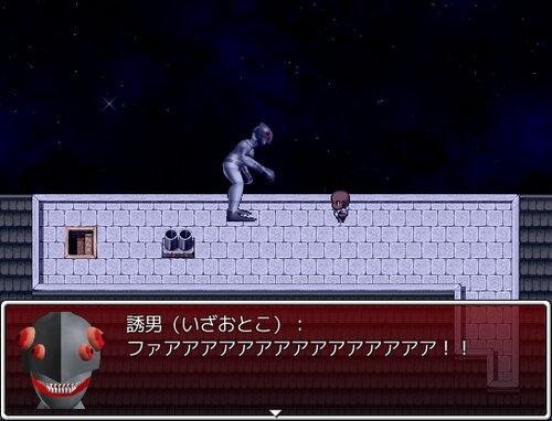 誘男 Game Screen Shot1