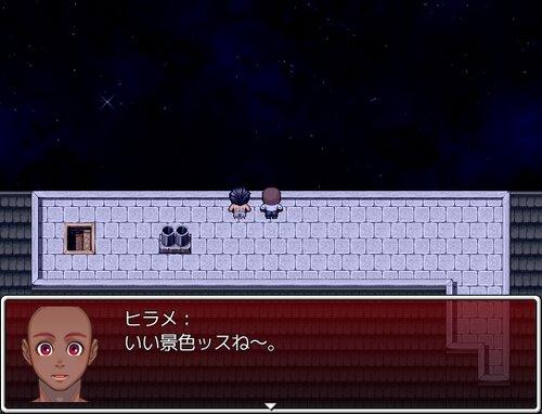 誘男 Game Screen Shot5