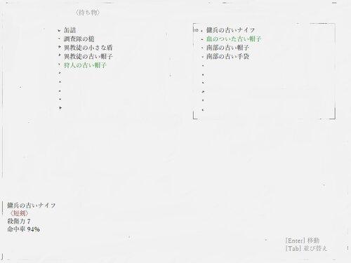 ゲームズ・ウィズアウト・フロンティアーズ2 Game Screen Shot2