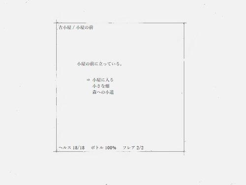 ゲームズ・ウィズアウト・フロンティアーズ2 Game Screen Shot4