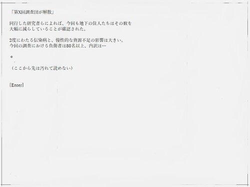 ゲームズ・ウィズアウト・フロンティアーズ2 Game Screen Shot5