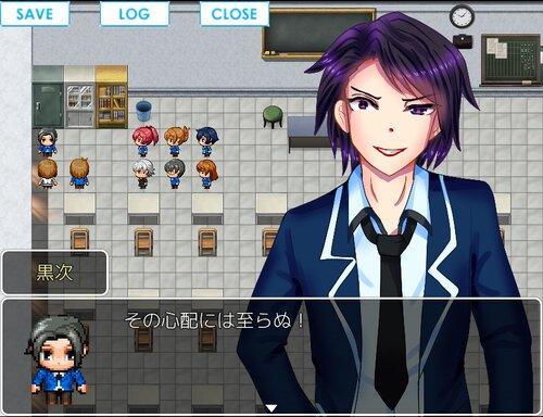 ふたごまいっ!七夕☆ロマンス Game Screen Shot3
