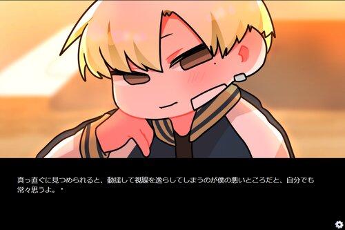 おなかのナカまで あいしてね! Game Screen Shot5