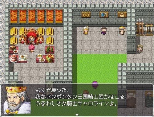 伝説の剣と女騎士 Game Screen Shot1