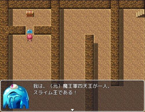 伝説の剣と女騎士 Game Screen Shot3