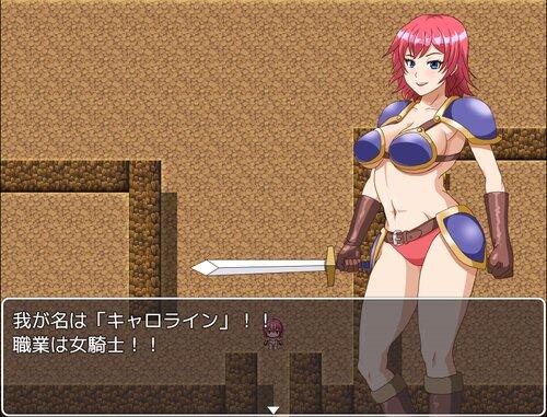 伝説の剣と女騎士 Game Screen Shot4