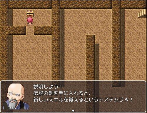 伝説の剣と女騎士 Game Screen Shot5
