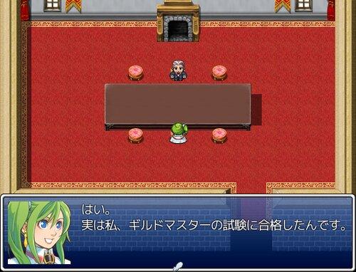 スミガンテイル ふみのひろせゆこえ Game Screen Shot