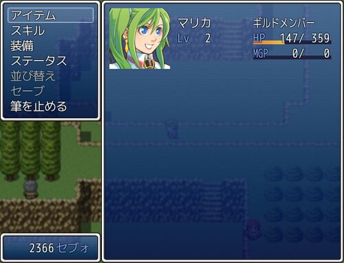 スミガンテイル ふみのひろせゆこえ Game Screen Shot3