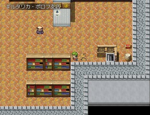 スミガンテイル ふみのひろせゆこえ Game Screen Shot4
