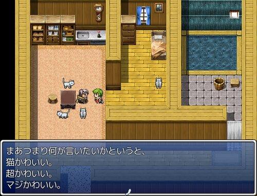スミガンテイル ふみのひろせゆこえ Game Screen Shot5