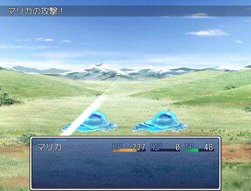 スミガンテイル ふみのひろせゆこえ Game Screen Shots