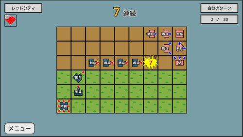 バトルドミノ Game Screen Shot1