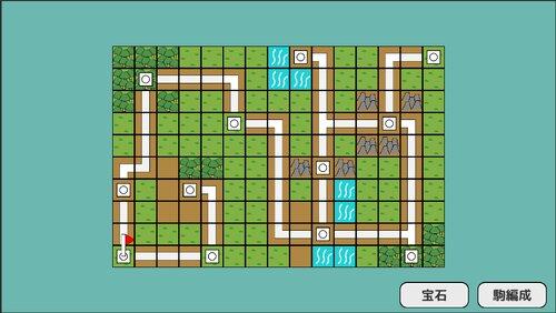 バトルドミノ Game Screen Shot2