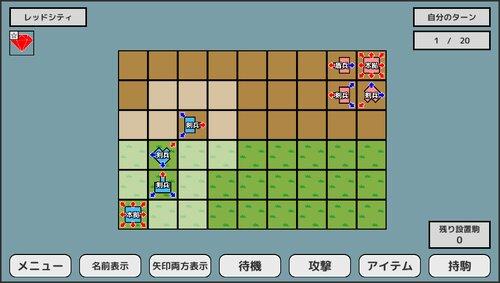 バトルドミノ Game Screen Shot4