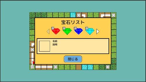 バトルドミノ Game Screen Shot5