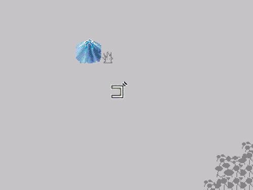 ゴがマを探しに行くゲーム Game Screen Shot4