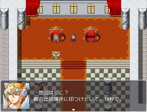 プリンセス様だけで充分です Game Screen Shot2