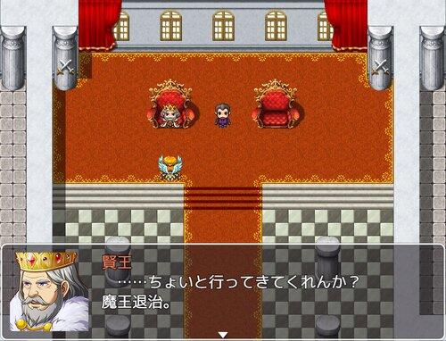 プリンセス様だけで充分です Game Screen Shots
