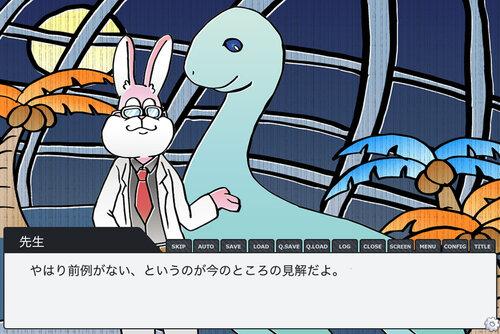飲み込めないくびながりゅう Game Screen Shot3