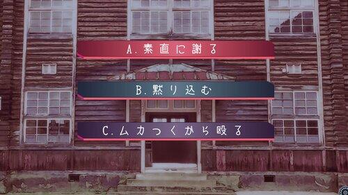誰も居ナイ祭壇2 -Trespass-(侵入) Game Screen Shot3