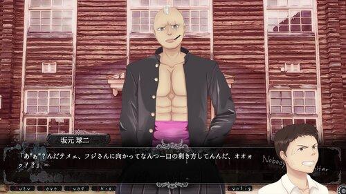 誰も居ナイ祭壇2 -Trespass-(侵入) Game Screen Shot4