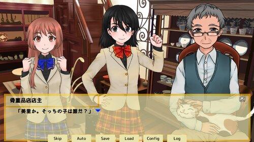 ウィザード美里の探偵ノート Game Screen Shot4