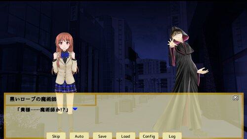 ウィザード美里の探偵ノート Game Screen Shot5