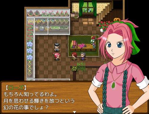 花屋のローズと幻月草 Game Screen Shot