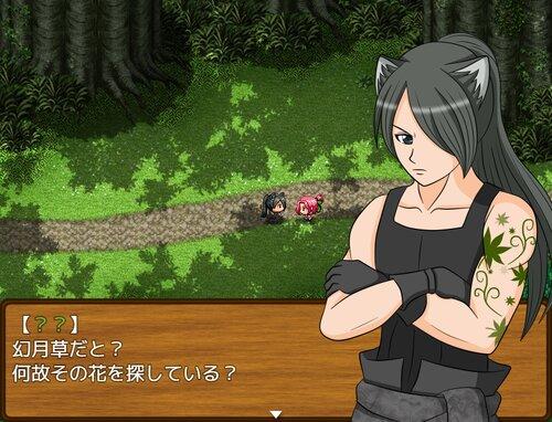 花屋のローズと幻月草 Game Screen Shot3