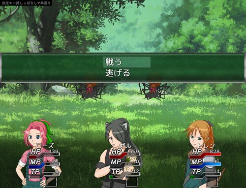 花屋のローズと幻月草 Game Screen Shot5