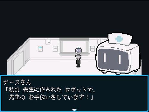 診断書屋さん Game Screen Shot