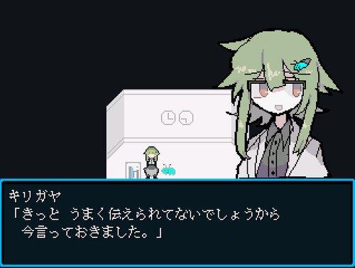 診断書屋さん Game Screen Shot3