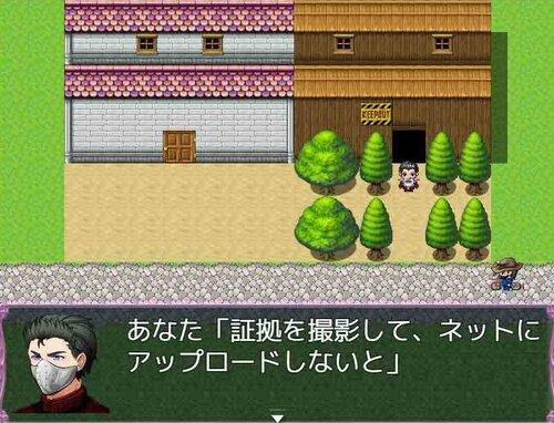お買い物ゲーム2 Game Screen Shot2