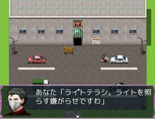 お買い物ゲーム2 Game Screen Shot3