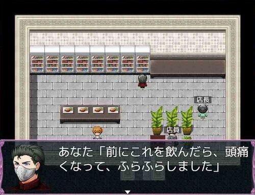 お買い物ゲーム2 Game Screen Shot4