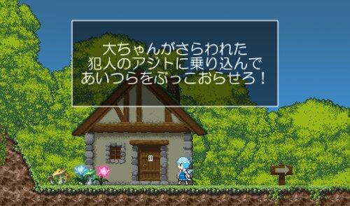 チルノゲーム略してチルゲ― Game Screen Shot3
