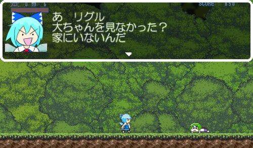 チルノゲーム略してチルゲ― Game Screen Shot4