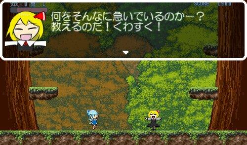チルノゲーム略してチルゲ― Game Screen Shot5