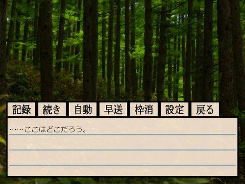 ツヅリマツリ Game Screen Shot2