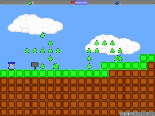 ヤシーユの大冒険4 Game Screen Shot
