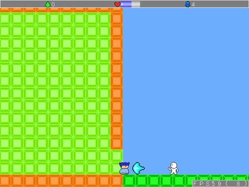 ヤシーユの大冒険4 Game Screen Shot5