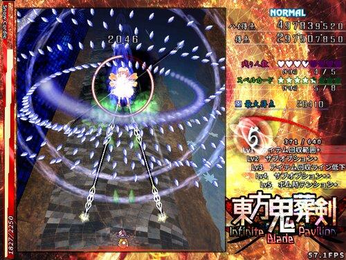 東方鬼葬剣 ~ Infinite Blade Pavilion. Game Screen Shot4