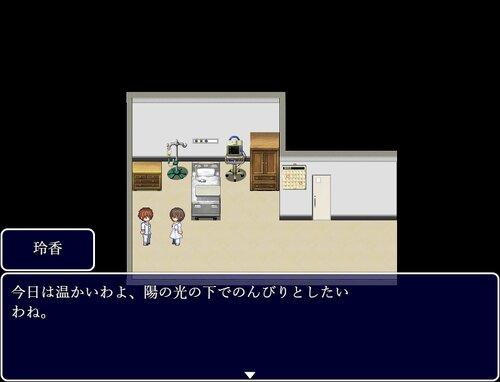 奇跡の精神病棟 Game Screen Shot1