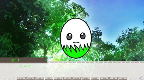 草を育てて Game Screen Shot5