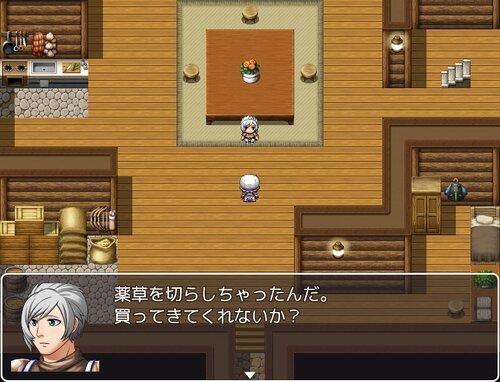 メイドのおつかい! Game Screen Shot1