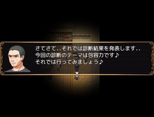 富樫正敬百人斬り Game Screen Shot2